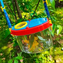 儿童昆虫观察盒收集器采集盒观察器大自然户外探索捕捉工具养蚕盒