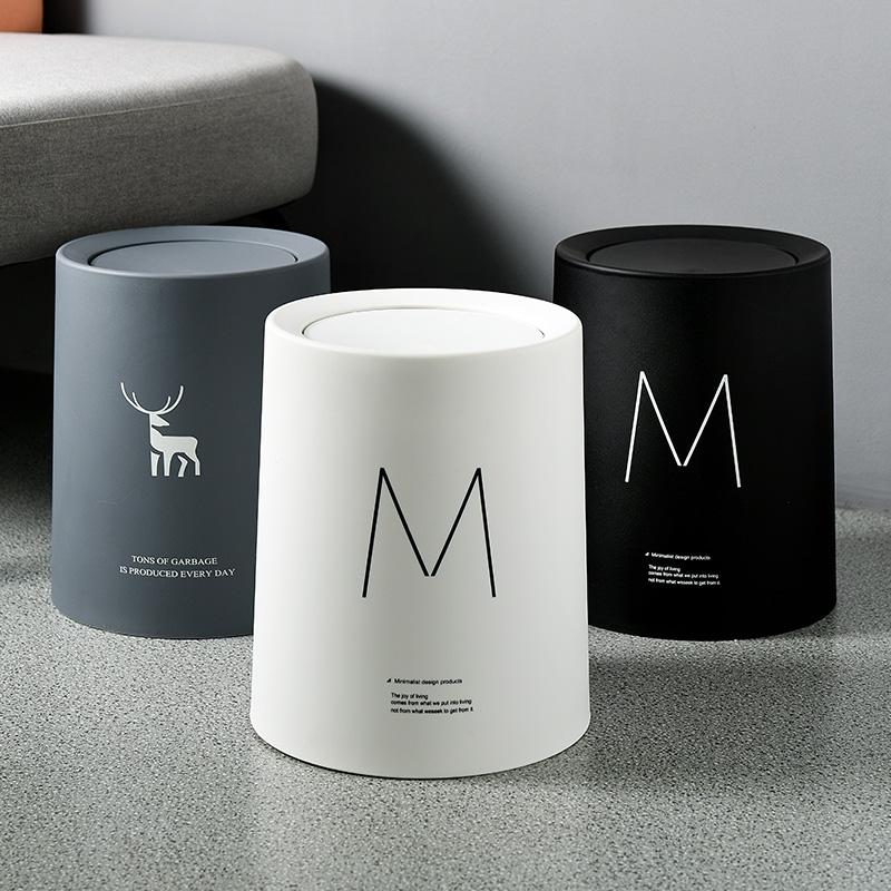 北欧垃圾桶家用客厅创意卧室厨房卫生间大号分类厕所日式圆形带盖