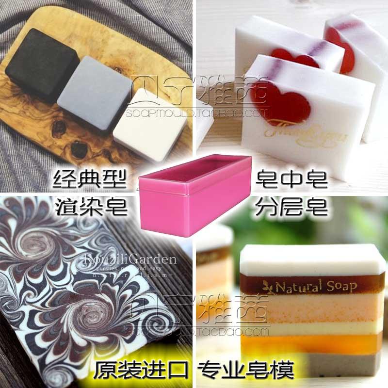 1公斤手工皂模具土司 1kg渲染皂吐司 硅胶皂模 磨具 大容量冷皂模