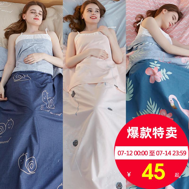旅行住酒店隔脏睡袋成人室内宾馆双人床单被套便携式出差旅游纯棉