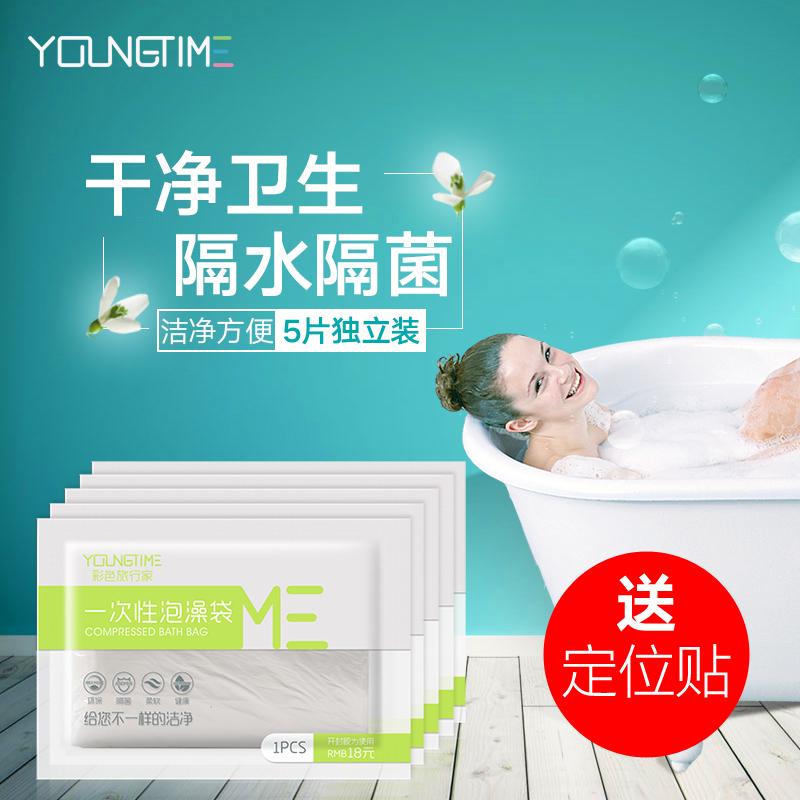 5个酒店浴缸套泡澡袋子一次性浴袋浴桶塑料沐浴袋成人加厚浴缸膜