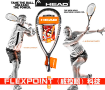 Hyde head all Carbon wall racket Flexpoint 150 match Pat Wall Pat male and female beginner carbon fiber