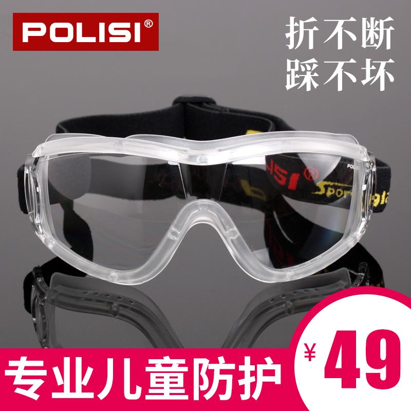 POLISI儿童护目镜防风镜防尘防紫外线小孩打水仗运动防飞沫眼罩