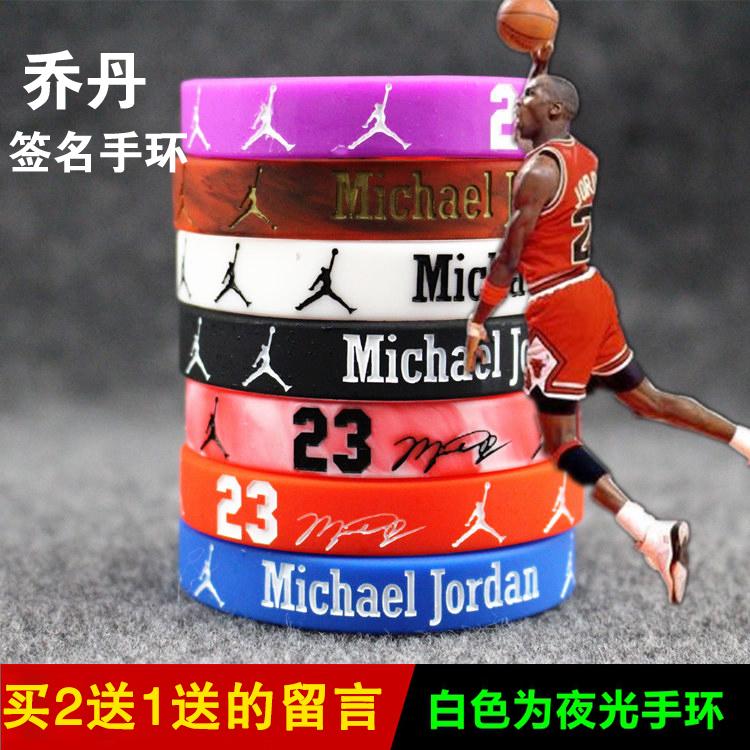 Товары для баскетбола Артикул 600303912244
