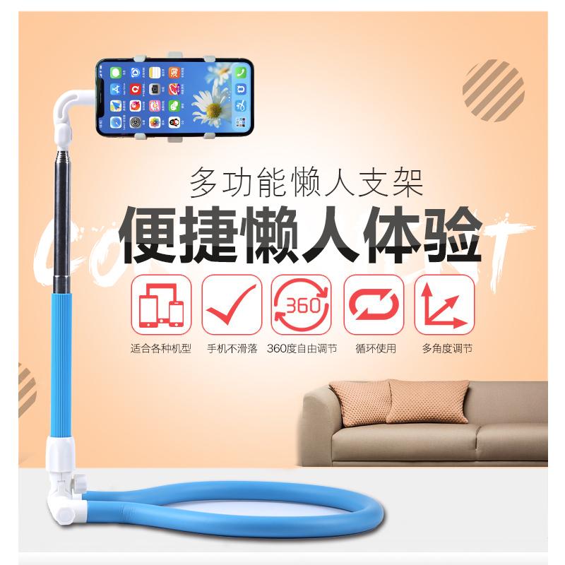 懒人床头手机支架万能通用宿舍床上桌面挂脖子多功能直播看片神器