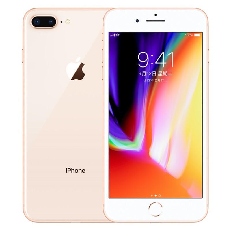 假一赔十二手apple /苹果iphone 8正品手机
