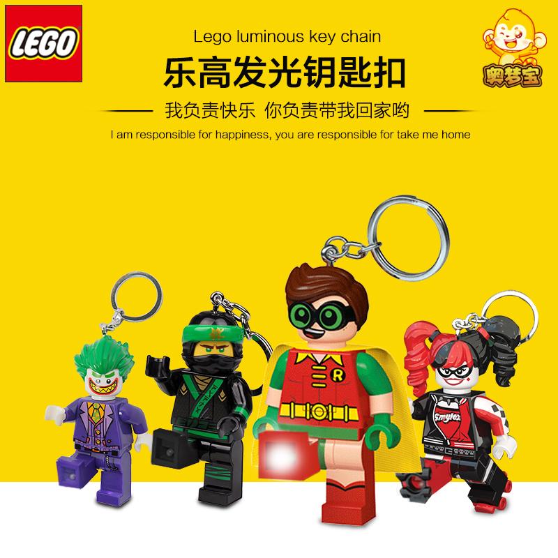 限时2件3折LEGO乐高幻影忍者蝙蝠侠星球大战发光公仔LED灯钥匙扣圈男孩玩具