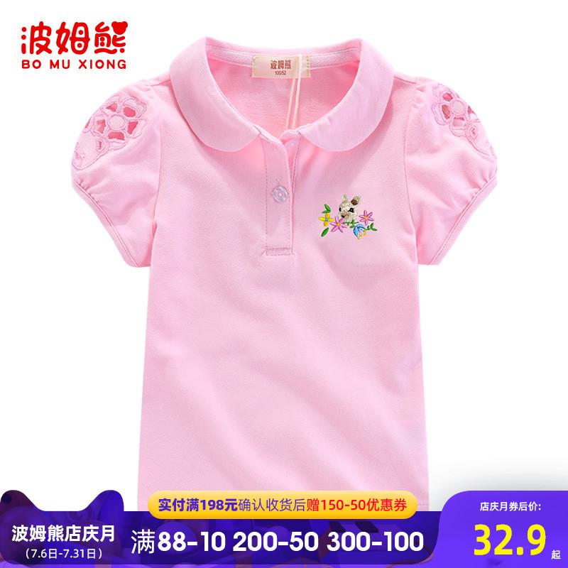 Внутриигровые ресурсы Tianjiao 2 Артикул 588741452452