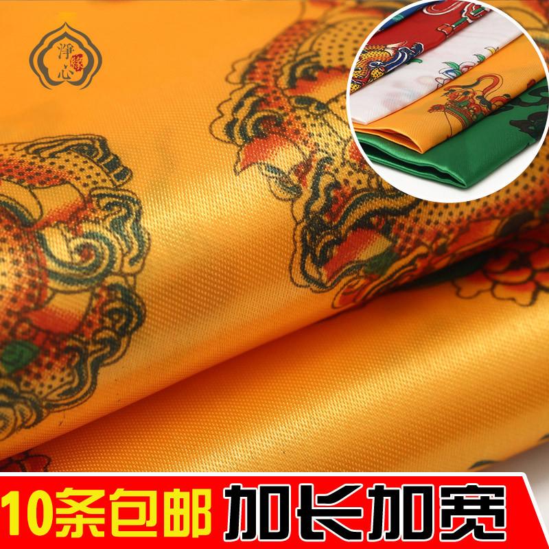 Цветной печать восемь благоприятный хохотать достигать тибет гонка длинный, широкий для поддержка на модельние хохотать достигать цвет хохотать достигать большой размер бесплатная доставка