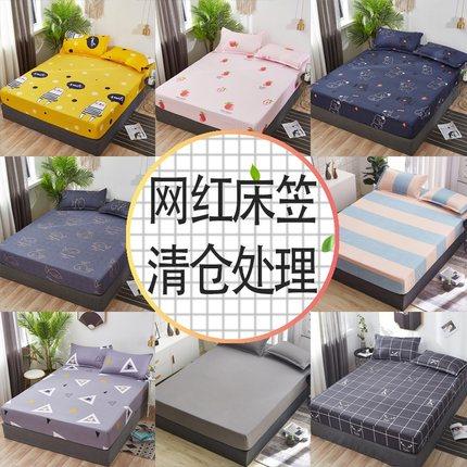 床笠单件防滑床罩床套1.8m1.5米1.2席梦思薄床垫防尘保护床单全包
