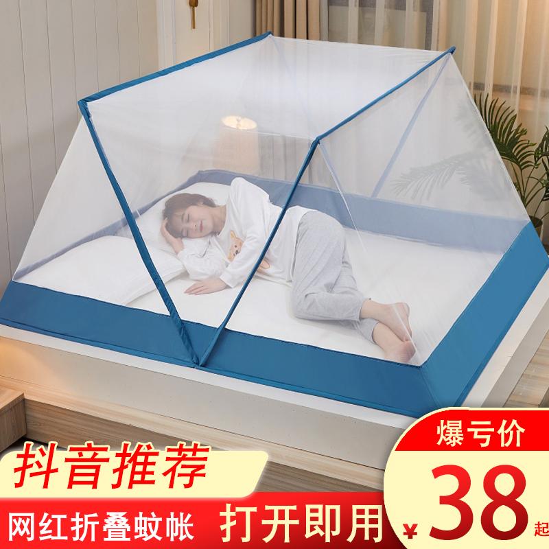 2021年新款免安装蚊帐家用折叠蒙古包儿童床无需支架方便拆洗夏天