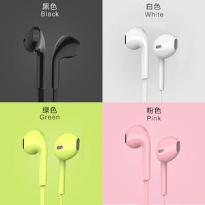 原装正品耳机入耳式通用华为oppo荣耀vivo 男女生手机耳塞苹果小米三星魅族重低音炮