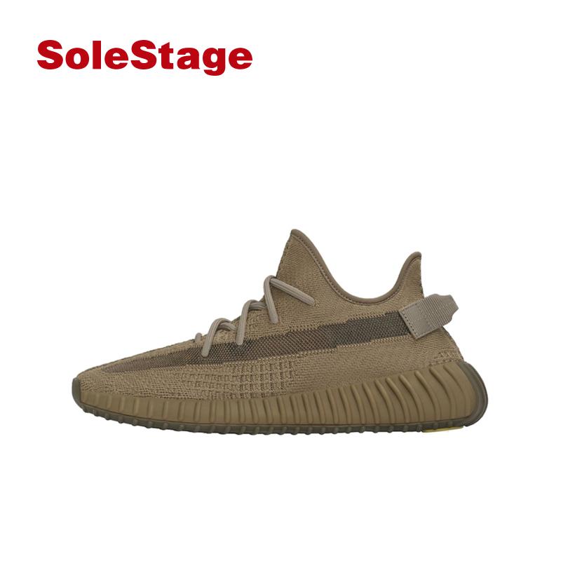 Adidas Yeezy Boost 350 V2 黄金侧透地球美洲限定跑步鞋 FX9033