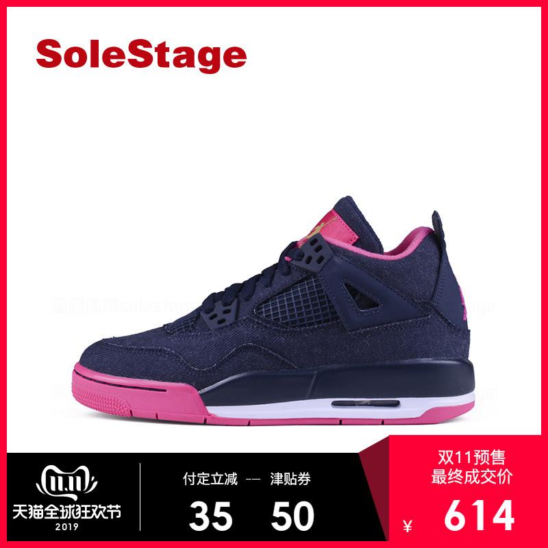 【预售】Air Jordan AJ4 GS Denim 牛仔丹宁篮球鞋女 487724-408