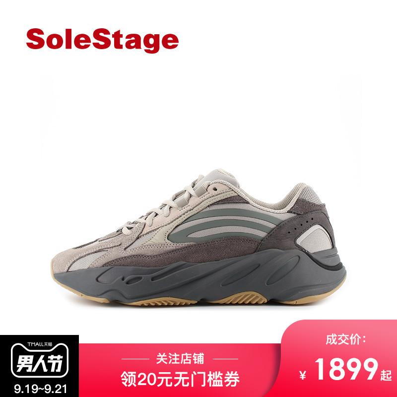 Adidas Yeezy Boost 700 Tephra 火山灰侃爷椰子700老爹鞋 FU7914