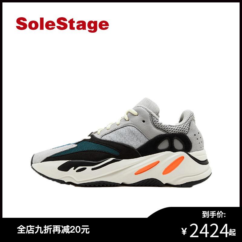 Adidas Yeezy Boost 700 OG 侃爷椰子老爹鞋跑鞋男 B75571