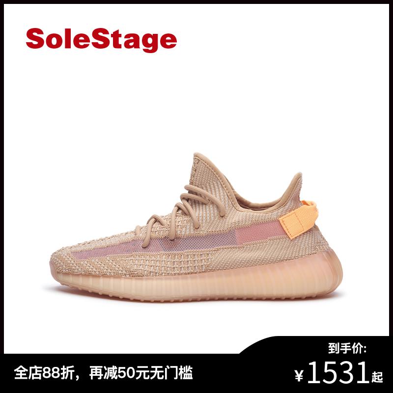 Adidas/阿迪達斯Yeezy 350 V2美洲限定椰子男女跑步運動鞋EG7490