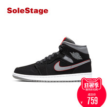 Air Jordan 1 Mid AJ 1 Men's Suede Black and White Basketball Shoes Sports Shoes 554724-060