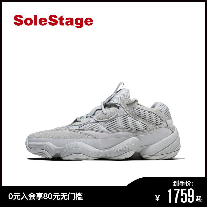 Adidas Yeezy 500 Salt男女椰子海盐盐灰老爹跑鞋 EE7287