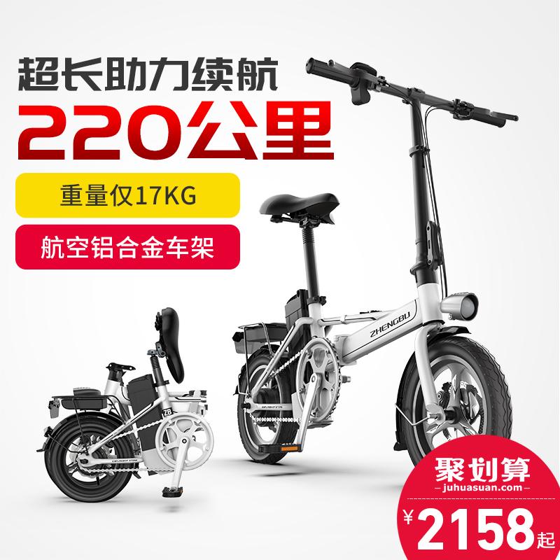 正步 代驾折叠电动车自行车 成人男女式小型代步车宝王迷你电瓶车