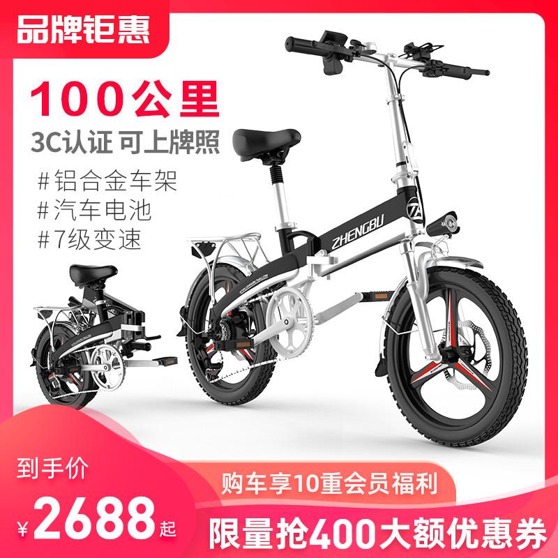 Аксессуары для мотоциклов и скутеров / Услуги по установке Артикул 529606635477
