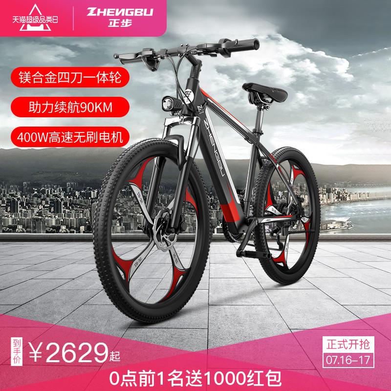Трициклы Артикул 571799398092