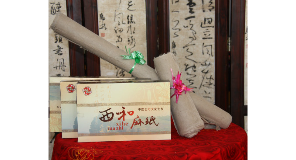 Xihe hemp paper for calligraphy and painting