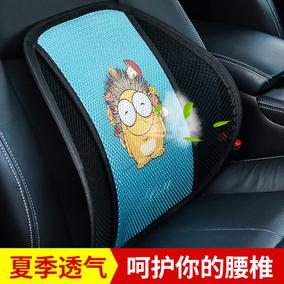 汽车用品创意多功能夏季腰部腰靠