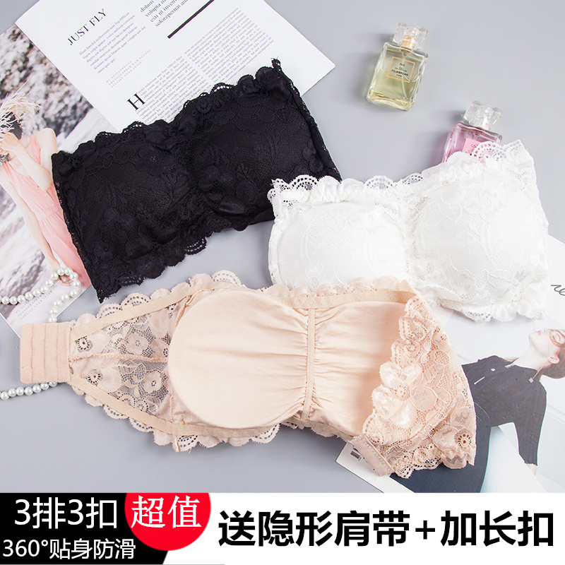 Womens bra with bra, strapless, non slip underwear, lace base, anti light, short style, sexy, gathered around the chest in summer