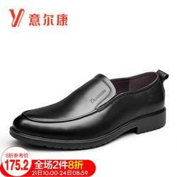 意尔康男鞋春秋季男士真皮革商务正装皮鞋中老年懒人套脚德比鞋男