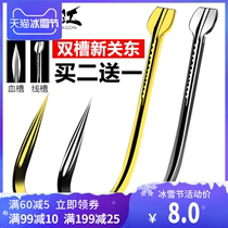 Double Groove New Kanto No barbed hook imported hook hook Bulk competitive Crucian carp fishing supplies Fishing gear