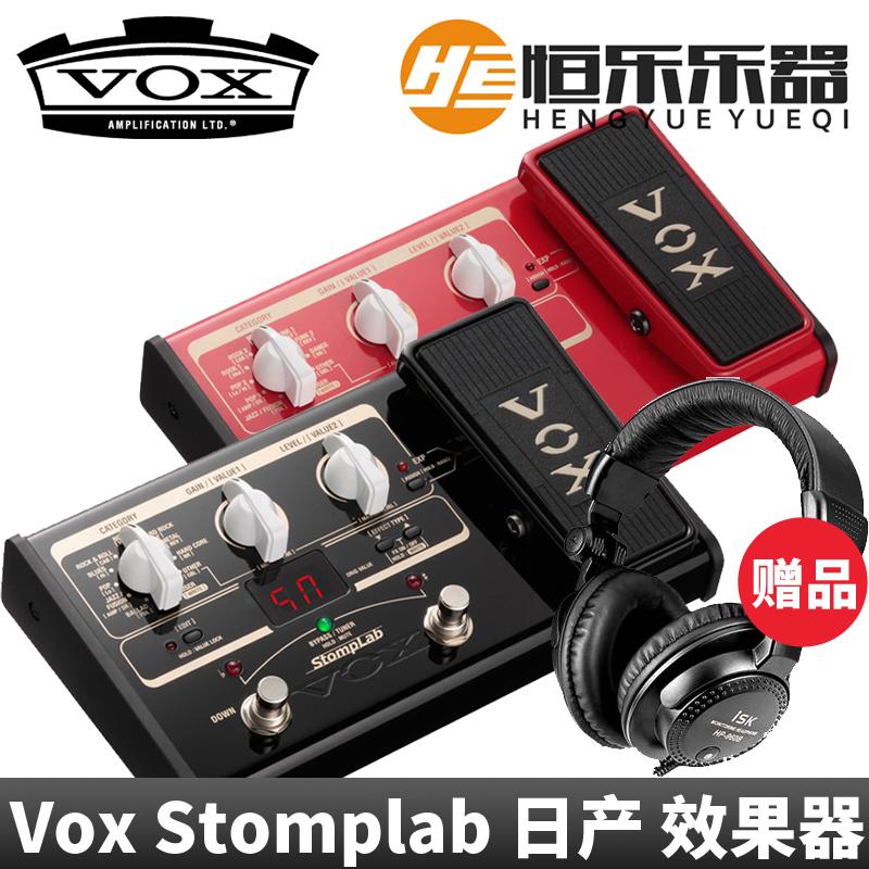 Постоянный юньдаа гусли хорошо  VOX Stomplab 1G 2G 1B 2B электрогитара электричество бас nissan эффект устройство