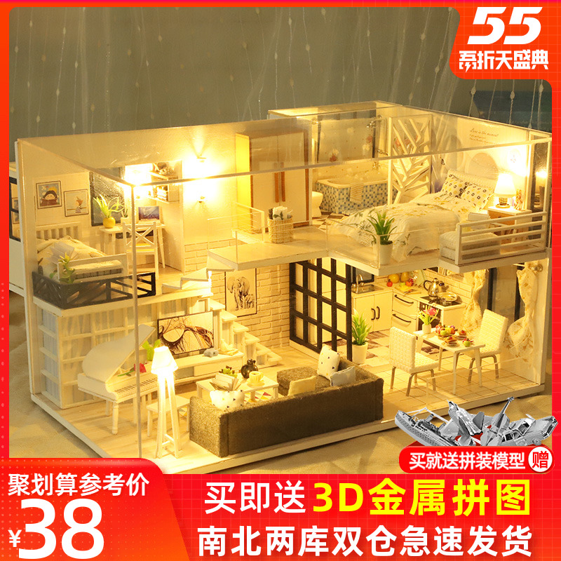 生日礼物3d立体拼图木质房子d