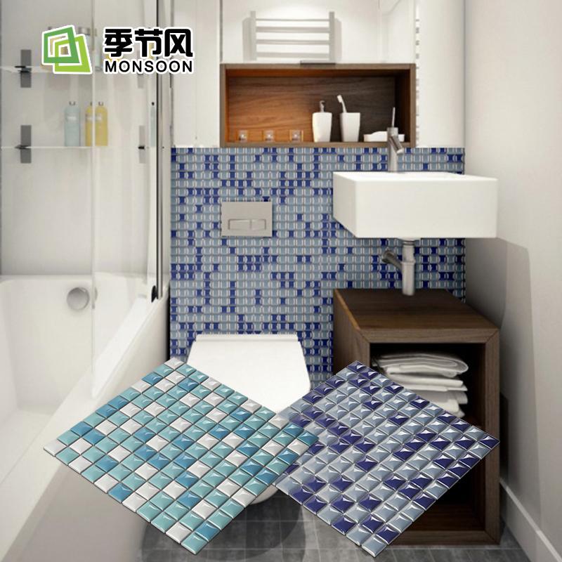 【季节风】卜面亮光釉面陶瓷马赛克 面包瓷砖 背景墙 电视墙砖