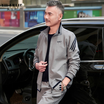 Sports set mens autumn Winter dad installed three sets of old and middle-aged sportswear set men plus velvet thickening casual Wear