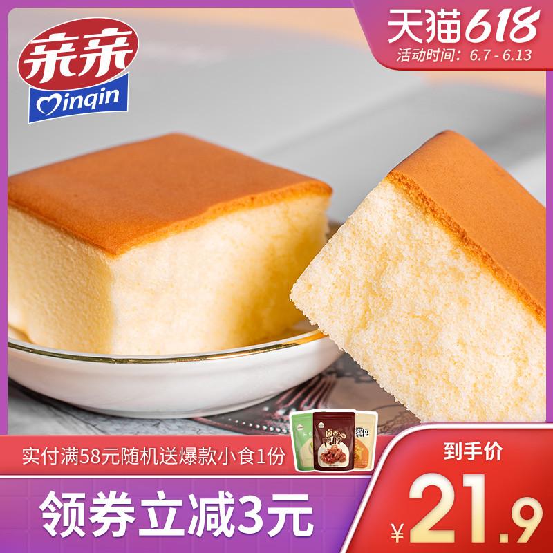 亲亲纯蛋糕400g零食早餐速食整箱懒人面包手工鸡蛋糕点营养食品