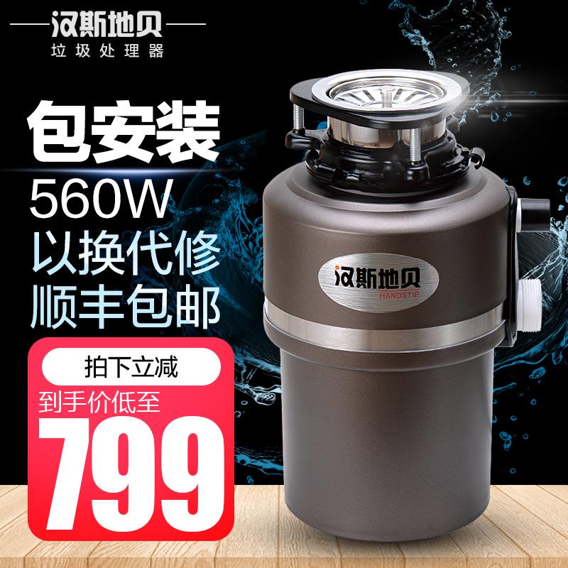 Китайский этот земля моллюск BS-18 домой еда мусор иметь дело с устройство кухня вода дорога кухня избыток банкротство машинально сломанный кость машинально