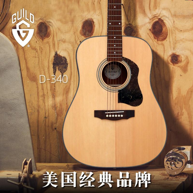 柏斯琴行 Guild民谣吉他D340 OM340CE桃花芯木原声吉他进阶练习男