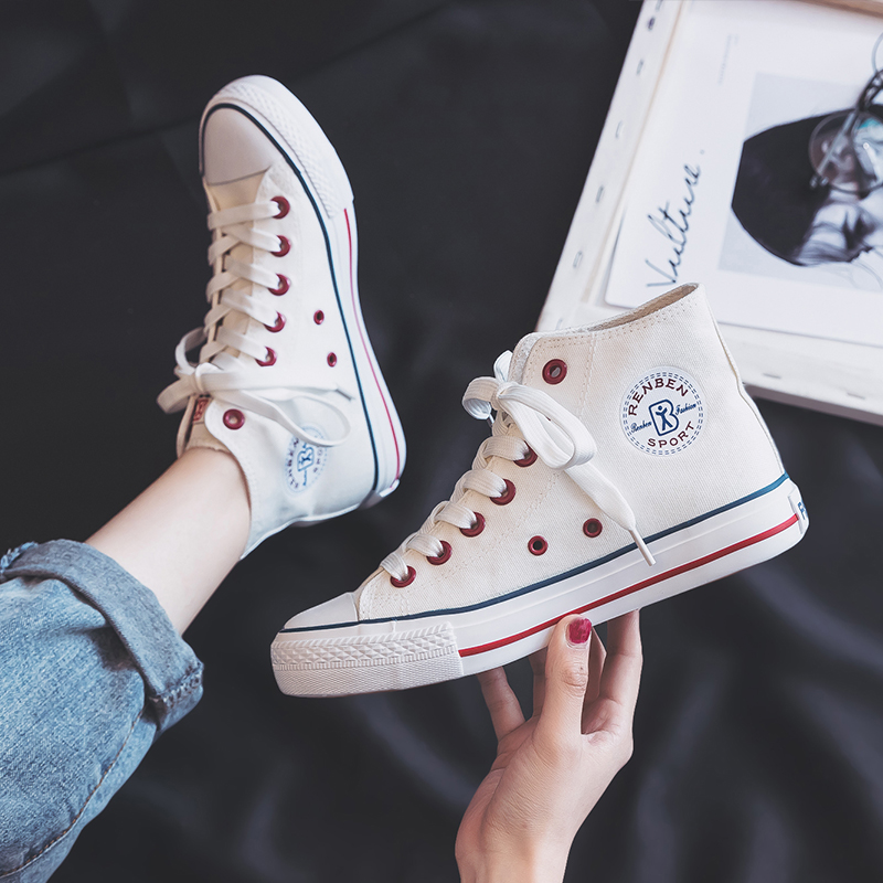 Humanistic high top canvas shoes womens new autumn retro board shoes 2020