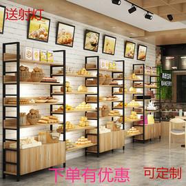 面包展示柜中岛柜糕点烘焙店蛋糕货架展示架陈列架面包柜边柜多层图片