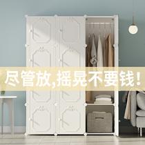 简易衣柜现代简约布组装实木家用卧室衣橱挂出租房用塑料收纳柜子