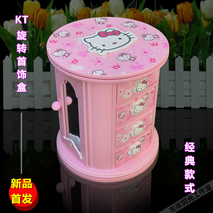 KT series jewelry box wooden jewelry box ice and snow wonder Barbie Princess childrens student girlfriend Christmas gift