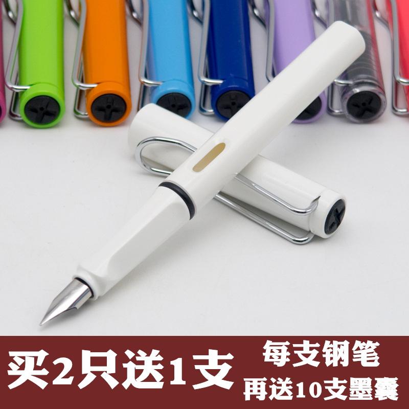 烂笔头757学生用铱金正姿练字书法钢笔可吸墨可换墨囊批发包邮