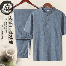 Flax suit men's Chinese style cotton and linen retro Tang suit men's father's summer suit short sleeve T-shirt
