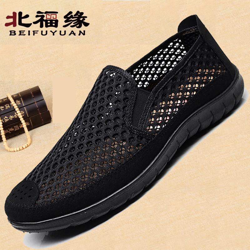 老北京布鞋男夏季防臭透气网面鞋一脚蹬男鞋夏季2019新款男士鞋子