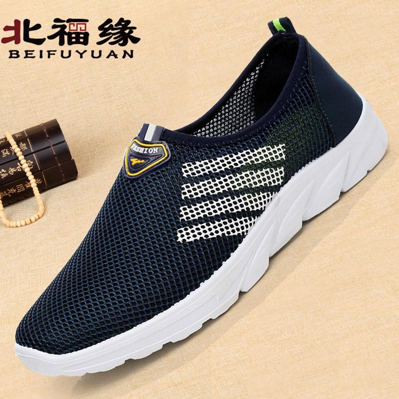 老北京布鞋男鞋夏季透气一脚蹬防臭软底防滑加肥加大码4647懒人鞋