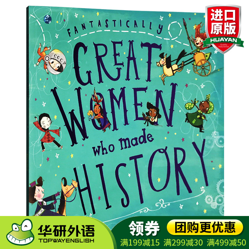 创造历史的伟大女性 英文原版书 Fantastically Great Women Who Made History 名人百科 英文版儿童绘本 现货正版进口英语书籍