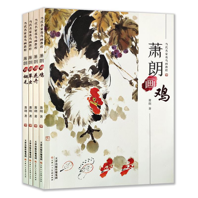 Китайская живопись Артикул 602157174893