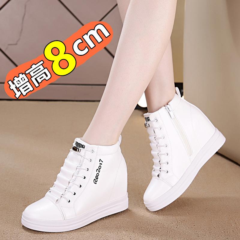 Женские ботинки на платформе / Высокие кроссовки Артикул 566038108327