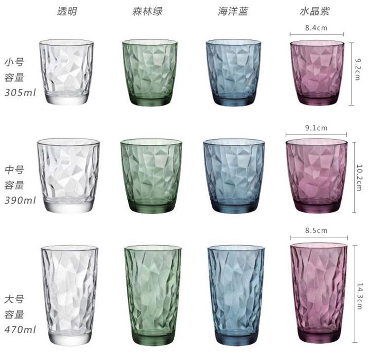 波米歐利Bormioli耐熱 玻璃杯家用水杯鑽石杯子6支套裝包郵